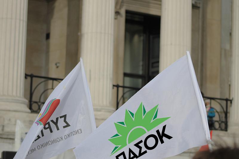 Μήπως το «pasokification» είναι μία ασθένεια που πλήττει και τον ίδιο τον ΣΥΡΙΖΑ;