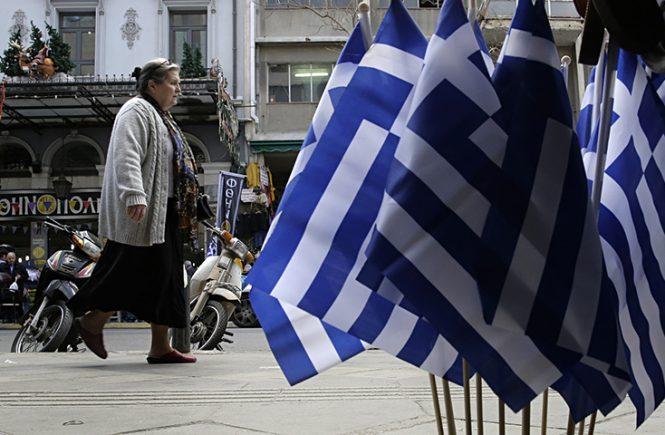 Πόσο Συντηρητικοί Είναι Οι Έλληνες
